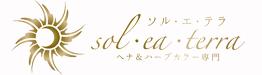 ソル・エ・テラー表参道・南青山サロン